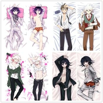 Super Danganronpa Fukawa Anime Manga two sides Pillow Cushion Case  853