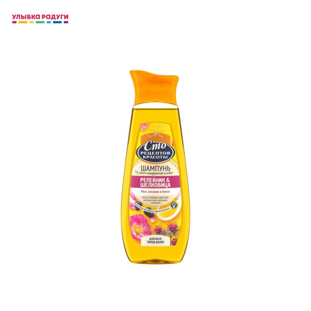 2-in-1 Shampoo & Conditioner Sto receptov krasoty 3055962 Beauty Health Hair Care Styling Shampoos C