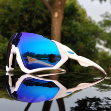 ACEXPNM Men Polarized Cycling Glasses Mountain Bike Bicycle Cycling Goggles UV400 Outdoor S
