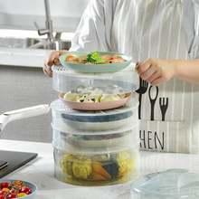 Прозрачный контейнер для хранения пищевых продуктов 5 уровневый