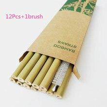 Canudos de bambu reutilizáveis verdes bebendo de 12 pces com eco friendly bambu palha escova decoração presente festa barra acessórios