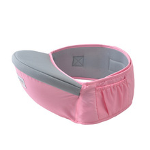 Baby waist stool baby strap single stool multi function front holding baby belt maternal and infant products holding support