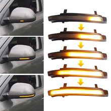 Dynamic Blinker LED Turn Signal Rline Mirror Light For Skoda Octavia 1Z3 1Z5 2009 2013 SUPERB 3T4 3T5 2008 2009 2013