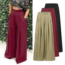 Celmia – Pantalon plissé à jambes larges pour Femme, taille haute, élégant, collection automne 2021