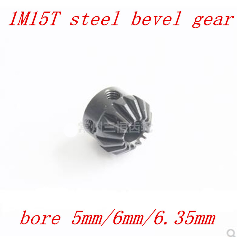 2pcs 1:1 Steel Bevel Gear 1M15T  1 Modulus 15 Teeth With Inner Hole 5mm 6mm 6.35mm  90 Degree Drive Commutation Gears