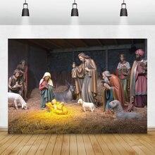 Фотофоны laeacco для студийной фотосъемки с изображением сцены