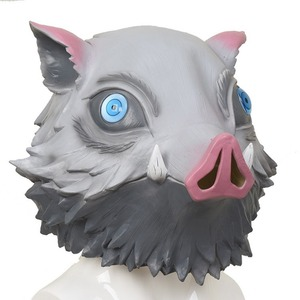 Ghost Blade Mask Halloween Chr