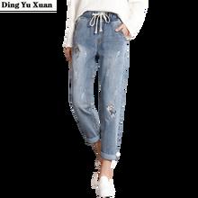 7xl 8xl джинсы в винтажном стиле женские с эластичной талией