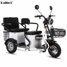 Новый электрический мотоцикл для взрослых/инвалидов 3 колесные
