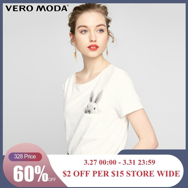 Vero Moda Rabbit Pattern Front Pocket O-ring Short Sleeves T Shirt |317301510
