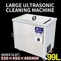 JP-300ST машина для ультразвуковой очистки с одним слотом алюминиевые металлические штампованные детали оборудование для очистки автоматичес...