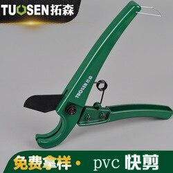 Extension son tijeras de PVC de luz 26 tijeras afiladas cuchillas cortador de manguera de PPR corte de tubo de aluminio