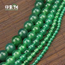 Pick Size 4,6,8,10,12,14mm 1 piece Round Gem Green Agates Beads Loose Agates Druzy Beads DIY Jewelry Making 2002(China)