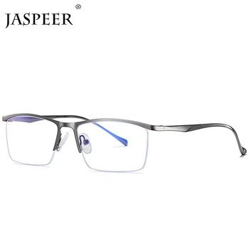 JASPEER blokujące niebieskie światło okulary blokujące anty zmęczenie oczu mężczyźni i kobiety kwadratowe gogle komputerowe oko okulary ochronne prostokąt tanie i dobre opinie Poliwęglan Unisex GV5910 55mm 33mm Z tworzywa sztucznego Anti Blue Light Blocking Glasses Anti Eyestrain