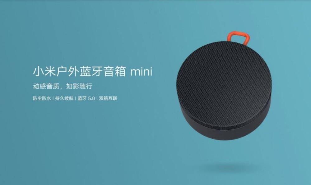 Xiaomi Outdoor Bluetooth speaker Mini Portable Wireless IP55 dustproof waterproof Speaker MP3 Player Stereo Music surround Speakers (7)