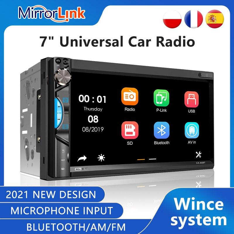 Универсальный автомобильный радиоприемник 60BT, Автомобильный мультимедийный видеоплеер с 7
