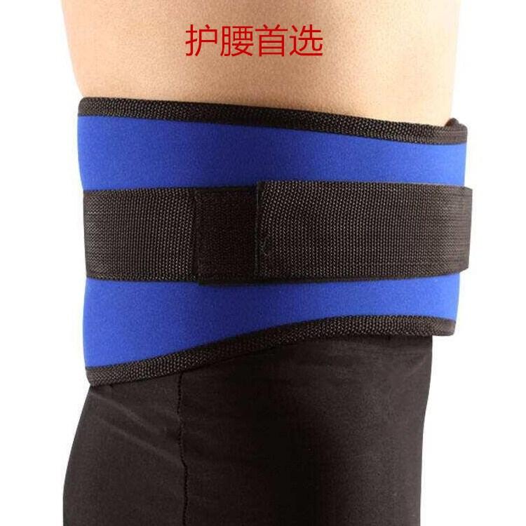 Sports Waist Support Weightlifting Fitness Waist Support Squat Deadlift Recommendation Anti-Lumbar Intervertebral Disc Slipped