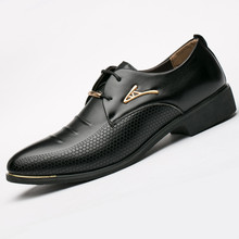 Sale Men Dress Shoes Soft Pointed Toe Classic Fashion Business Oxford Shoes for Men Loafers New Men Leather Shoes Dress Shoes men formal shoes glossy leather 2019 new comfortable pointed toe classic dress shoes fashion flats business oxford shoes for men