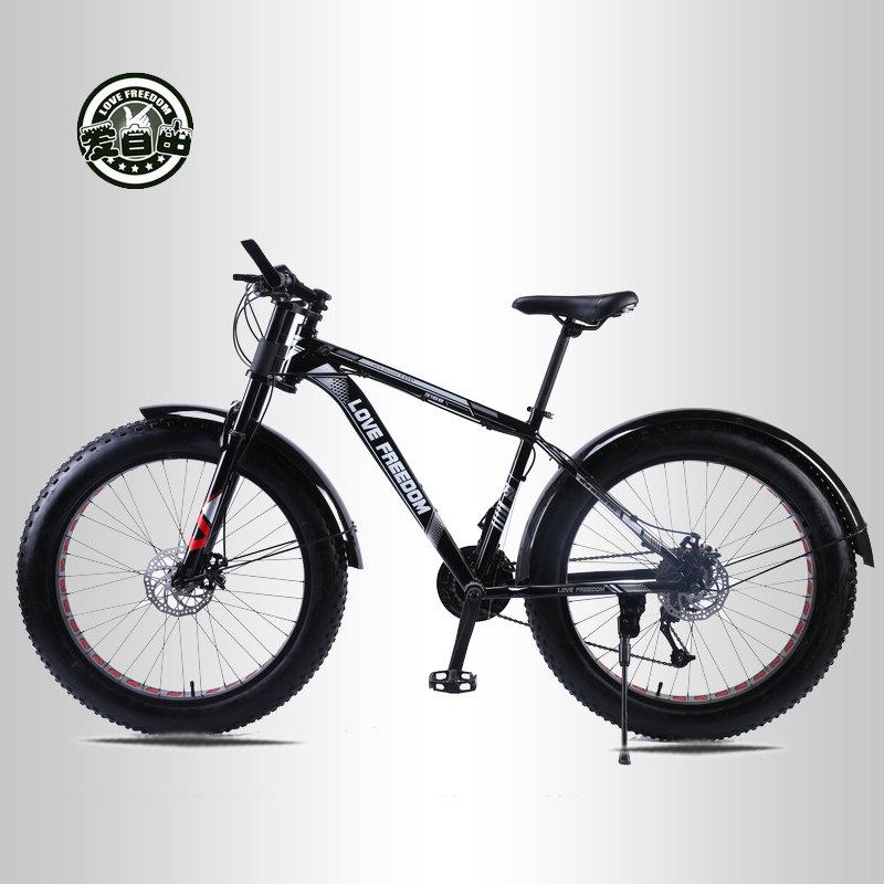 Amor liberdade 7/21/24/27 velocidade mountain bike quadro de alumínio gordura bicicleta 26 polegada * 4.0 tiresnow entrega gratuita