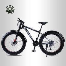 Liebe Freiheit 7/21/24/27 Geschwindigkeit Mountainbike Aluminium Rahmen Fett Bike 26 zoll * 4,0 tireSnow fahrrad Kostenloser Lieferung
