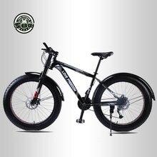 Liefde Vrijheid 7/21/24/27 Speed Mountainbike Aluminium Frame Vet Fiets 26 Inch * 4.0 Tiresnow Fiets gratis Levering
