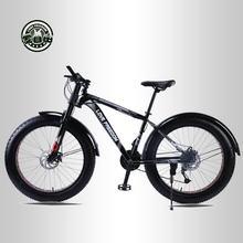 Amor liberdade 21/24/velocidade mountain bike quadro de alumínio gordura bicicleta 26 polegada * 4.0 tiresneve entrega gratuita