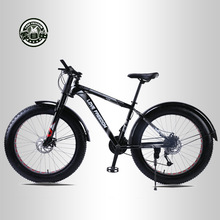 Love Freedom 24/ Speed Mountain Bike telaio in alluminio Fat Bike 26 pollici * 4.0 pneumatici consegna gratuita per biciclette