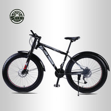 Love Freedom 7/21/24/27 Speed Mountain Bike Aluminum Frame Fat Bike 26 inch * 4.0 tireSnow bicycle Free Delivery