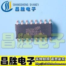 (5 pièces) BS83B08-3 IC SOP-16