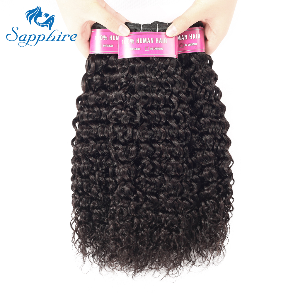 Sapphire Malaysian Hair Weave Bundles Remy Water Wave Bundles 3 Pcs 100% Human Hair Extensions 8