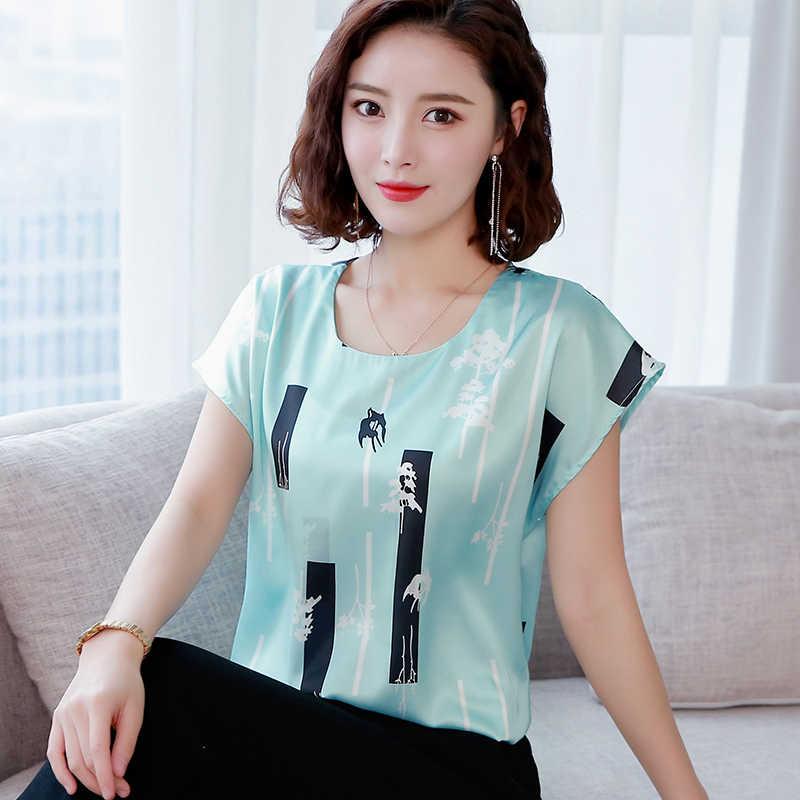 2019夏の女性のシフォンシャツとトップスファッションプラスサイズoネック印刷パターンレジャー女性シャツルースオフィスレディ3741 50