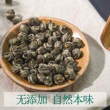 125gTin банка-Китайский Жасмин Дракон жемчуг зеленый чай натуральный тяжелый Жасмин Аромат Кунг-чай
