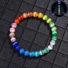 7 chakra pulseira multicolorido olho de gato pulseiras rainbow reiki cura natural pedra pulseiras para mulheres presente da jóia da forma dos homens