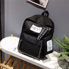 The new 2019 outdoor leisure large capacity backpack institute wind bag ladies night market(China)