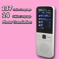 https://ae01.alicdn.com/kf/H29aba0f0f89746ed84ef97e73fb28ff6j/CTVMAN-Language-Translator-Translator-Voice-TRANSLATORS-Translator.jpg