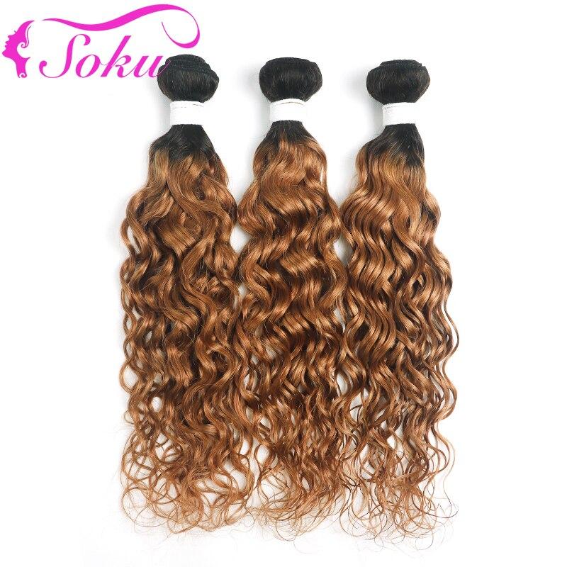 Water Wave Hair Bundles 1B 30 27 Brazilian Ombre Brown Human Hair Weave Bundles Non-Remy Honey Blonde Hair 3/4 Bundles Deal SOKU