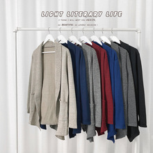 Knitted Cardigan Coat Sweaters Men Oversized Japanese-Style Mens Winter Casual Warm Autumn