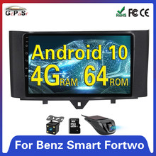 4G+64G IPS Android 10 For Mercedes Benz Smart fortwo 2011-2015 Car Radio Multimedia Video Player Navigation GPS NO dvd 2DIN Wifi(China)
