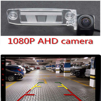 AHD 1080P Car Rear View Camera Night Vision Reverse For Kia Sportage SL R 2011 2012 2013 2014 K3