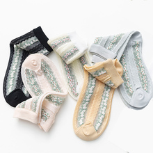 1pair Women's Spring Summer Glass Short Socks Fashion Transparent Ankle Korea Style Low Boat
