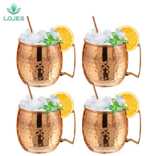550ml 4 Pcs 18 Ounces Hammered Copper Plated Moscow Mule Mug Beer Cup Coffee Cup Mug Copper Plated canecas mugs travel mug