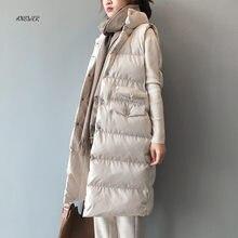 Gilet Long en coton sans manches pour femme, coupe Slim, chaud et bouffant, collection automne et hiver
