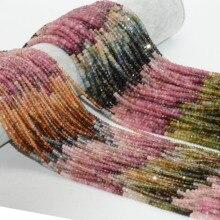 Натуральный несколько Цвет Турмалин граненые бусины 2 мм x 3 мм/2,5 х 4 мм-классифицированы Цвет