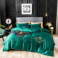 Luxury Bedding Sets For Adult Satin Silk Bed Jade green Duvet Cover King Queen Size Quilt Cover Brief Bedclothes Comforter yellow green satin silk bedding set super king size queen full double quilt duvet cover fitted bed sheets bedspreads doona 6pcs