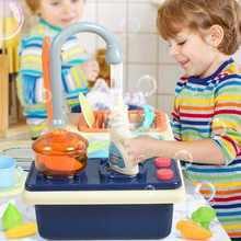 Çocuklar plastik simülasyon elektrikli bulaşık makinesi mutfak lavabo oyna Pretend oyunu minyatür gıda Mini mutfak lavabo oyuncaklar çocuk hediye