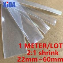 Прозрачная термоусадочная трубка, тонкая термоусадочная трубка 1 метр 2:1, 22 мм 25 мм 30 мм 35 мм 40 мм 50 мм 60 мм