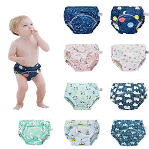 S2pcs/Lot Baby Absorb...