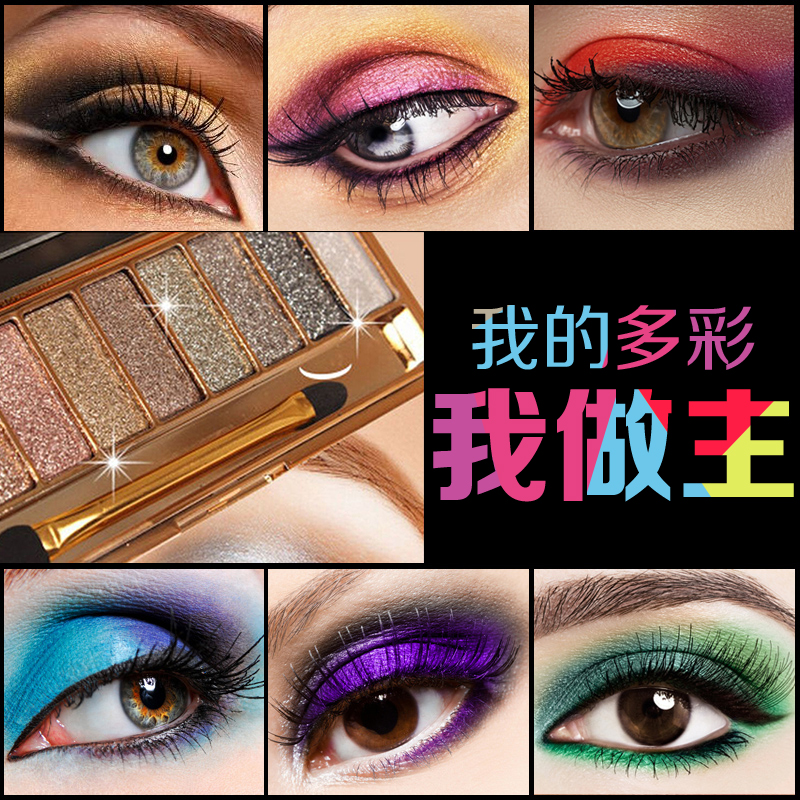 9 colors Fashion eyeshadow palette matte eyeshadow palette glitter eye shadow makeup nude makeup set Cosmetics dropshipping(China)