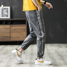 Spring jeans men's loose Korean version of the trend light-colored Harem feet casual tooling wild tide brand pants