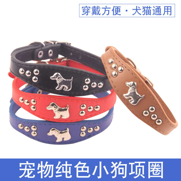 Pet Dog Neck Ring DOG'S Head Pu Neck Ring Middle Large Pet Collar Cats Neck Ring Pet Dog Traction Neck Ring